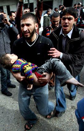Holocausto en Gaza: ...